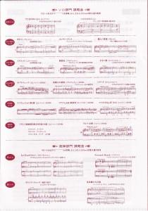 youkou 2